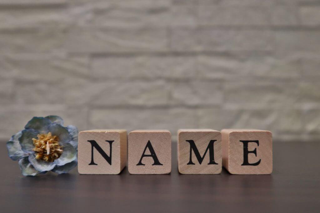 事務所の名前